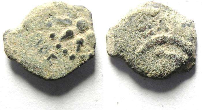 Ancient Coins - JUDAEA , NICE WIDOW'S MITE , LEPTON , NICE