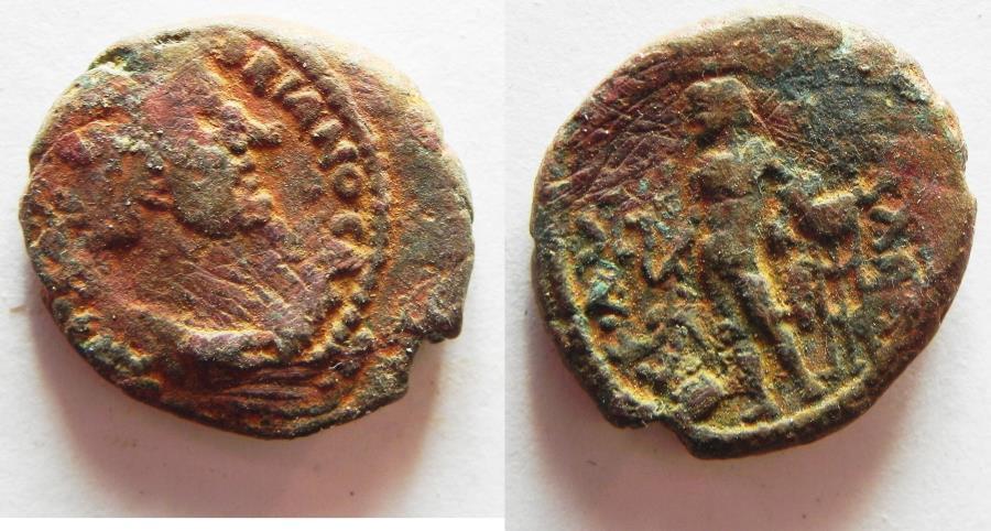 Ancient Coins - JUDAEA. CAESAREA. HADRIAN AE 20