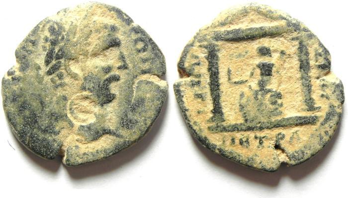 Ancient Coins - ARABIA , PETRA , GETA AE 28