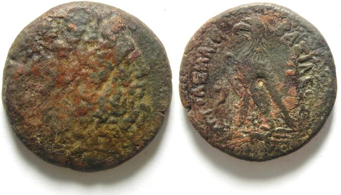 Ancient Coins - PTOLEMAIC KINGDOM , PTOLEMY IV AE 30 , 17.75 GM