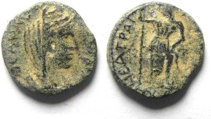 Ancient Coins - ARABIA , BOSTRA , FAUSTINA AE 16