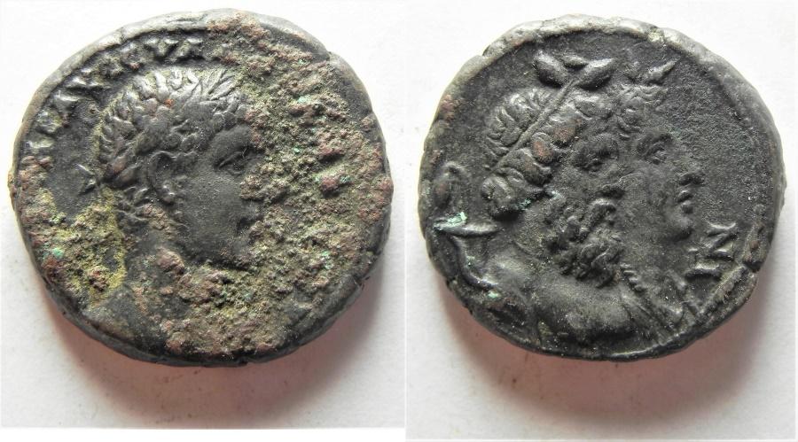 Ancient Coins - BEST EXAMPLE AROUND:  Egypt. Alexandria under Severus Alexander ( AD 222-235). Billon tetradrachm (24mm, 11.74g). Struck in regnal year 7 (AD 227/8).