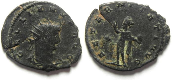 Ancient Coins - GALLIENUS ANTONINIANUS