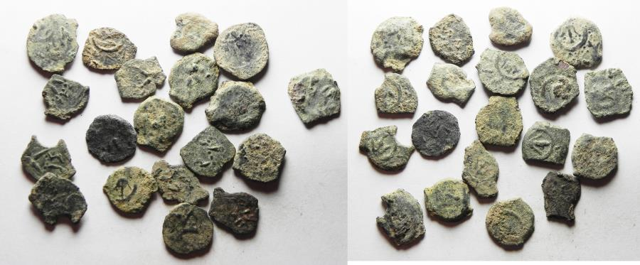 Ancient Coins - 19 Ancient Biblical Widow's Mite Coins of Alexander Jannaeus . AS FOUND!