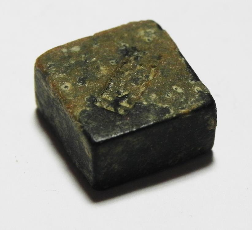 Bronze Weight As4353- Ancient Holy Land Islamic Zurqieh Mamluk Or Earler.