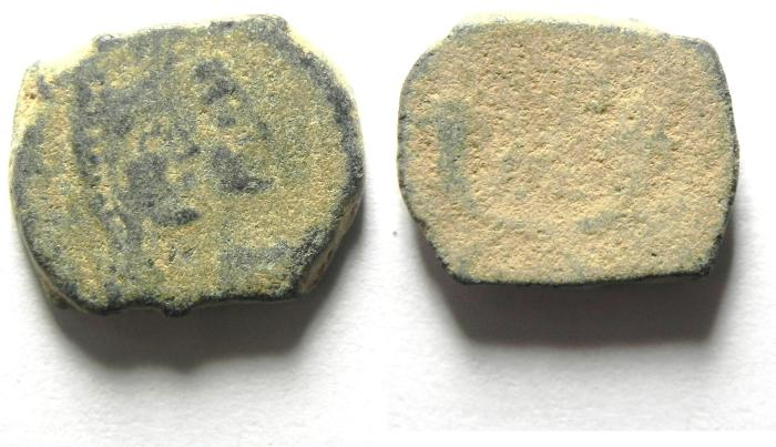 Ancient Coins - NABATAEAN , MALICHUS II AE 15 , PETRA MINT, as found!