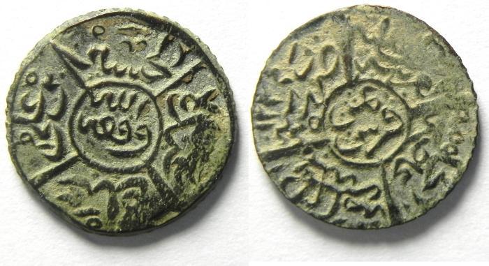 Ancient Coins - HASHIMITE KINGDOM OF HEDJAZ , ALHUSSAIN BIN ALI , MECCA , AH1334 (1915) , EXTEREMLY RARE 1/8 PIASTER