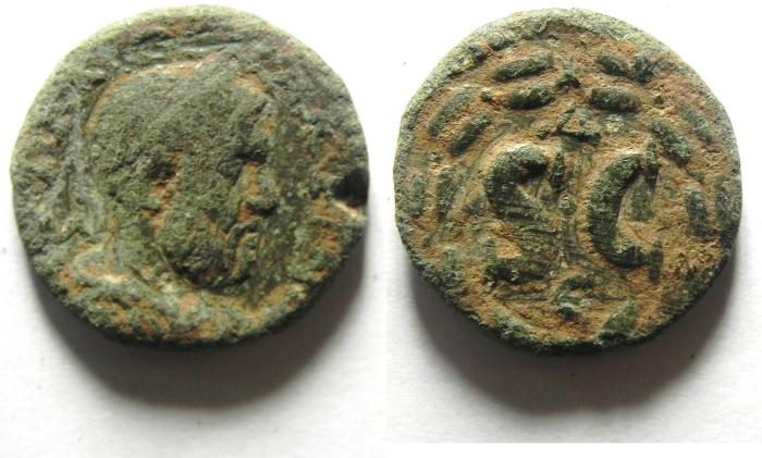Ancient Coins - SYRIA, Seleukis and Pieria. Antioch. Macrinus. AE 18. 217-218 AD. As Found!!!
