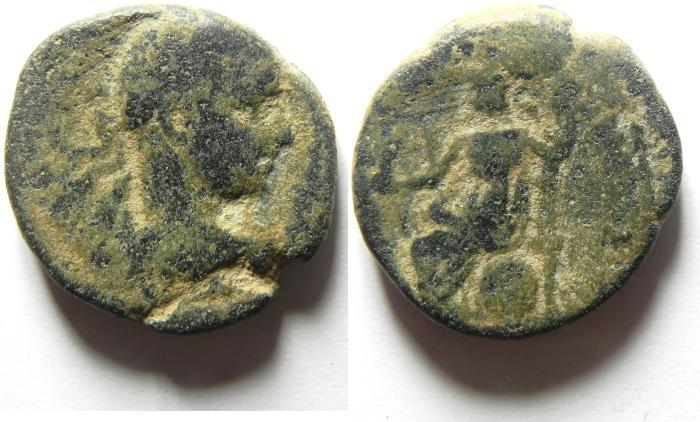 Ancient Coins - Roman Provincial. Judaea, Caesarea Maritima under Trajan Decius, 249-251 CE. AE 23