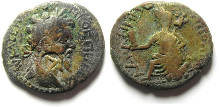Ancient Coins - ARABIA , PETRA , SEPTEMIUS SEVERUS AE 26 , CHOICE QUALITY , VERY RARE THIS NICE