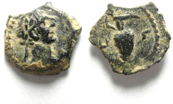 Ancient Coins - EGYPT  ALEXANDRIA CHOICE TRAJAN DICHALKON