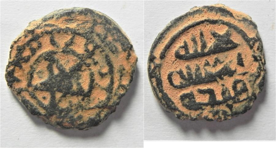 World Coins - ISLAMIC. Umayyad Caliphate. AE fals