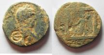 Ancient Coins - ARABIA. PETRA. GETA AE 27