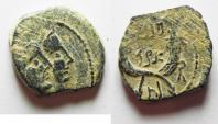 Ancient Coins - NABATAEAN KINGDOM. ARETAS IV & SHAQUELAT AE 16