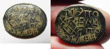 Ancient Coins - LATE ROMAN or EARLY BYZANTINE. AE magical amulet (AE 20mm, 2.79g).