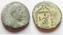 Ancient Coins - ARABIA. PETRA. SEPTEMIUS SEVERUS AE 20