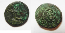 Ancient Coins - Fifth known specimen: Judaea. Herodian dynasty. Herod Agrippa I (AD 37-44). AE quarter -denomination (14mm, 1.70g). Caesarea Panias mint, struck in AD 37/8.