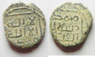 Ancient Coins - UMMAYYED AE FALS. NICE WELL CENTERED