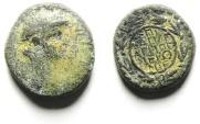 Ancient Coins - JUDAEA . CAESAREA PANIAS , NERO AE 14