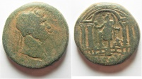 Ancient Coins - LARGE COIN FROM JUDAEA. SAMARIA. CAESAREA. TRAJAN AE 30