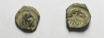 Ancient Coins - NABATAEAN KINGDOM , NICE AND RARE ARETAS IV AE WITH INSCRIPTION WITHIN WREATH