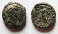 Ancient Coins - JUDAEA. CAESAREA . HADRIAN AE 18
