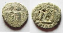 Ancient Coins - ARAB-BYZANTINE AE FALS. TIBERIAS MINT.