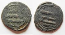 Ancient Coins - ISLAMIC. ABBASID AE FALS
