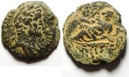 Ancient Coins - EGYPT - ALEXANDRIA, SHARP ANTONINUS PIUS AE DRACHM , LIGHT - 12.65 GM?