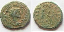 CARINUS ANTONINIANUS OVERSTRUCK OVER AURELIANUS?
