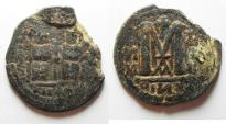 Ancient Coins - Unusual with mint name in exergue: ISLAMIC. Ummayad Caliphate. Time of Mu'awiya I (AH 41-60 / AD 661-680). Arab-Byzantine series. AE fals (29mm, 8.55g).Gerasa (Jerash) mint.