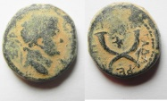 Ancient Coins - Decapolis Gadara Titus 79-81 A.D. AE17 . WITH CROSS ON REVERSE