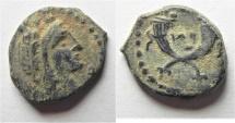 Ancient Coins - NABATAEAN . ARETAS IV AE 14