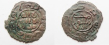 Ancient Coins - ISLAMIC. UMAYYED AE FILS, RAMLA MINT