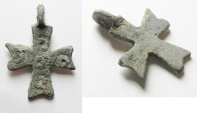 Ancient Coins - Byzantine bronze Cross. 7th Cent. A.D