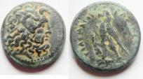 PTOLEMY II AE 24. TYRE MINT