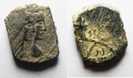 Ancient Coins - NABATAEAN KINGDOM. MALICHUS II AE 16