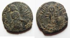 World Coins - ISLAMIC, Umayyad Caliphate. temp. 'Abd al-Malik ibn Marwan. AH 65-86 / AD 685-705. Æ Fals