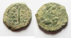 Ancient Coins - AS FOUND: JUDAEA. PONTIUS PILATE AE PRUTAH
