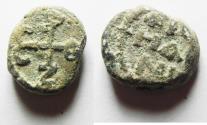 Ancient Coins - BYZANTINE EMPIRE. LEAD BULLA