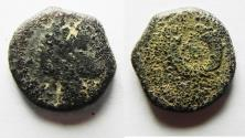 Ancient Coins - NABATAEAN KINGDOM. ARETAS IV AE14