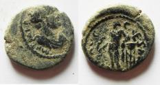 Ancient Coins - JUDAEA. CAESAREA. HADRIAN AE 19