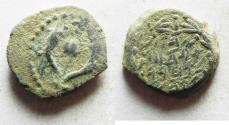 Ancient Coins - NICE HASMONEAN AE PRUTAH. AS FOUND