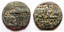 World Coins - ISLAMIC. MAMLUK. AE FALS