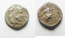 Ancient Coins - MACEDON. ALEXANDER THE GREAT SILVER OBOL
