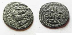 Ancient Coins - ISLAMIC. Umayyad AE FALS. EAGLE.