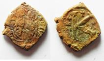 Ancient Coins - BYZANTINE. JUSTIN II & SOPHIA AE HALF FOLLIS