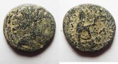 Ancient Coins - Antioch. Seleucis and Pieria. Legate P. Quinctilius Varus.  5 - 4 B.C. AE 21
