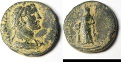 Ancient Coins - ARABIA , PETRA , ANTONINUS PIUS , EXTEREMLY RARE AE 24