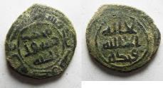 World Coins - ISLAMIC. UMMAYYED AE FALS. DAMASCUS MINT
